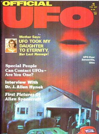 Image of Official UFO cover